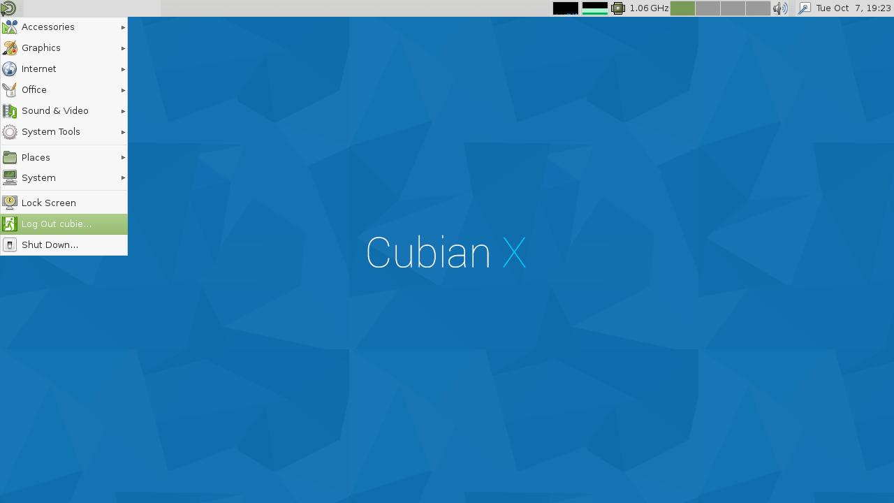 Cubian X1 桌面截图